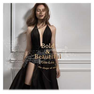 李幸倪 - Bold & Beautiful - EP