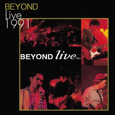 Beyond - K2HD Beyond Live '91
