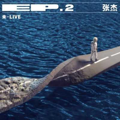 張杰 - FUTURE· LIVE 2 - Single