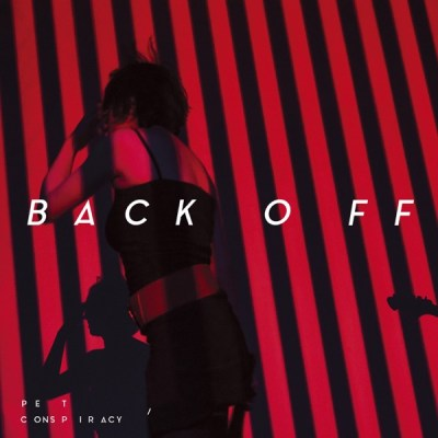 寵物同謀 - Back Off - Single
