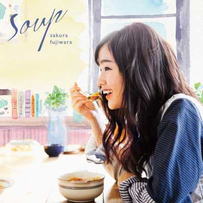 藤原さくら - Soup - EP