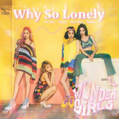 奇迹女孩 - Why So Lonely - Single