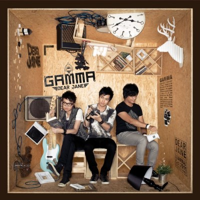 Dear Jane - Gamma - EP