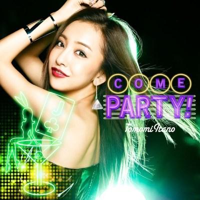 板野友美 - COME PARTY ! (通常盤)