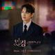 Download lagu YONGZOO - Maze