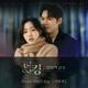 Download lagu Davichi - Please Don't Cry