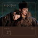 Download lagu Davichi - Sunset