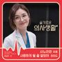 Download JEON MI DO - I Knew I Love