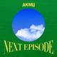 Download lagu AKMU - NAKKA (with IU)
