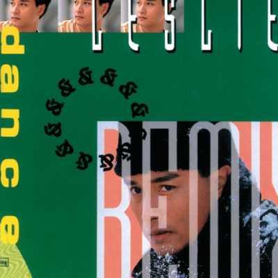 张国荣 - 传奇 (Dance & Remix)