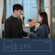 Download lagu IU - Give You My Heart MP3