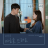 Download lagu IU - Give You My Heart MP3