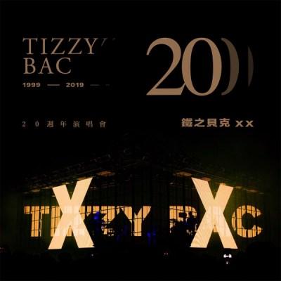 Tizzy Bac - Tizzy Bac 20週年演唱會「鐵之貝克 XX」