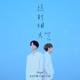 Download WayV-KUN&XIAOJUN - Back To You MP3