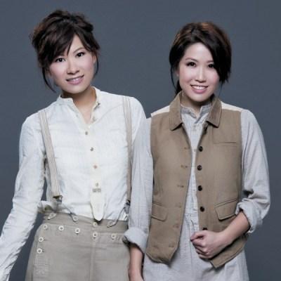 Robynn & Kendy - 同进 - Single