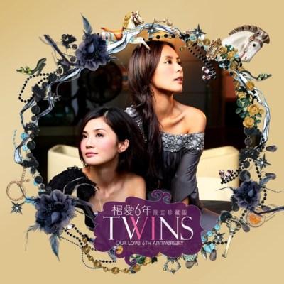 Twins - 相爱6年(珍藏版)