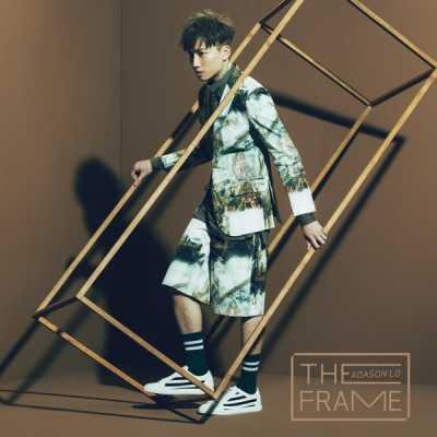 罗力威 - The Frame - EP