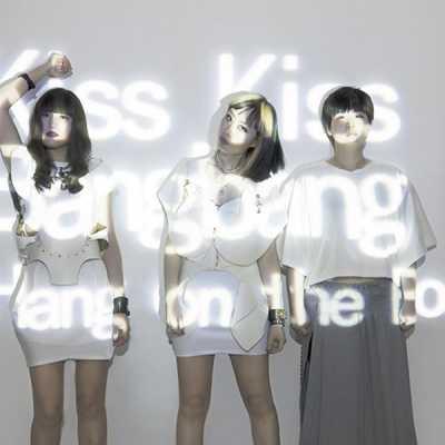 挂在盒子上 - Kiss Kiss, Bang Bang - EP