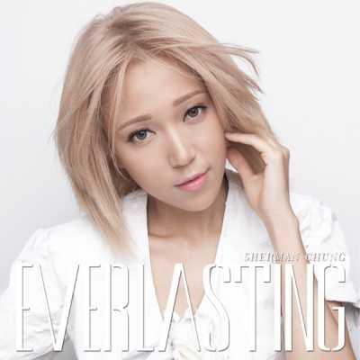 钟舒漫 - Everlasting