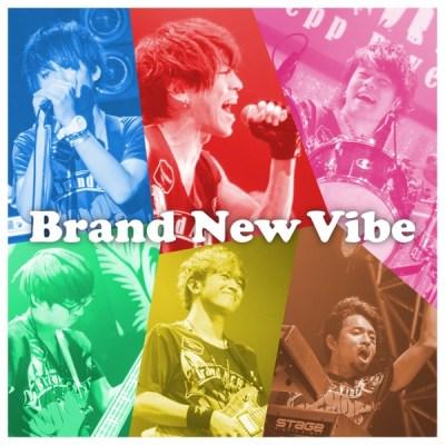 Brand New Vibe - うりゃおい。 - Single