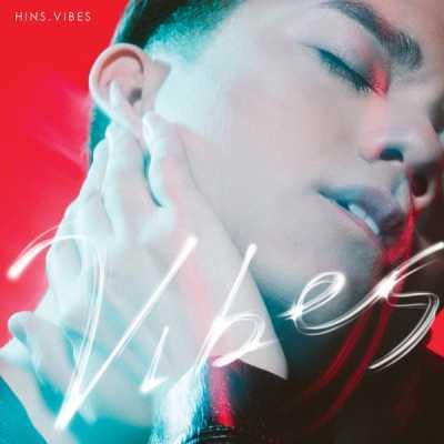张敬轩 - Vibes - EP