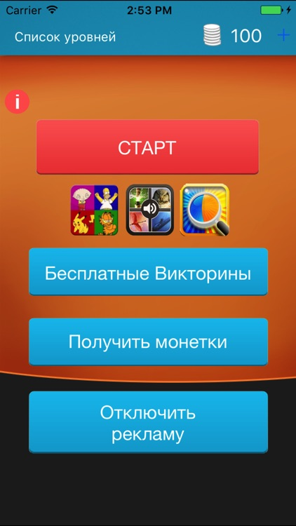 Logic detective story deduction game quiz by Nikolay Zakharov Logic detective story deduction game quiz