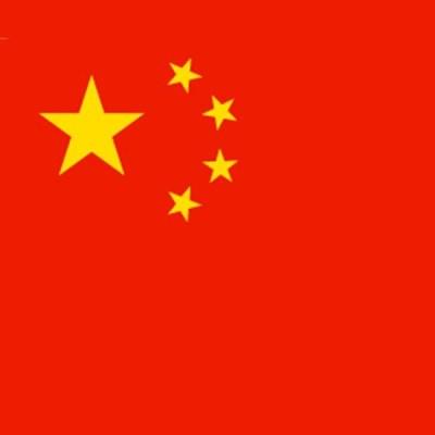 National Anthem China - Chinese Anthem (March of the Volunteers, Hymne National Chinois, Himno Nacional, Chinesische Nationalhymne, 义勇军进行曲) - Single