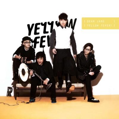 Dear Jane - Yellow Fever - EP