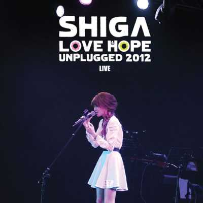 连诗雅 - Shiga Love & Hope Unplugged 2012 Live