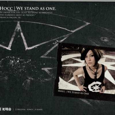 何韵诗 - We Stand As One - EP