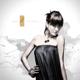 Download lagu Agnes Monica - Jera