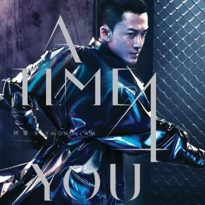 林峯 - A Time 4 You (新曲+精选)