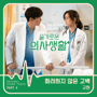 Download KYUHYUN - Confession Is Not Flashy