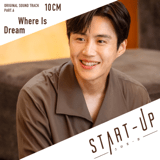 Download 10cm - Where Is Dream
