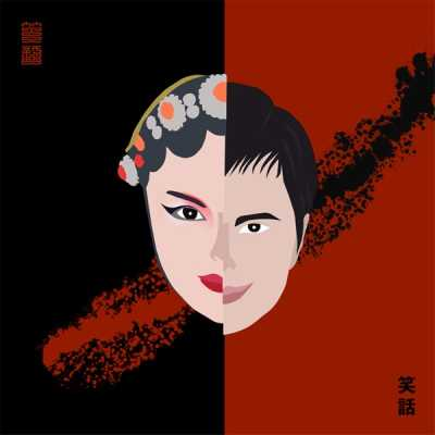 楊凱婷 - 笑話 - Single