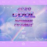 Download RAVI, YERI & Kim Wooseok - Sorrow (COOL Remake)