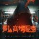 Download lagu R3HAB & ZAYN - Flames (feat. Jungleboi)