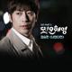 Download lagu Jung Seung Hwan - If It Is You