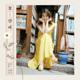 Download lagu IU - My Old Story
