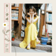 Download IU - My Old Story MP3