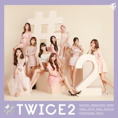 TWICE - #TWICE2 (Japanese Version) - EP