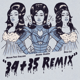 Download Ariana Grande - 34+35 (Remix) [feat. Doja Cat & Megan Thee Stallion] MP3