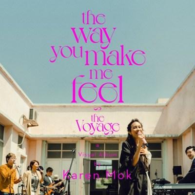 莫文蔚 - The Way You Make Me Feel - Single
