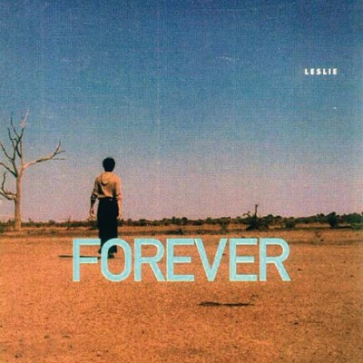 張國榮 - Forever Leslie