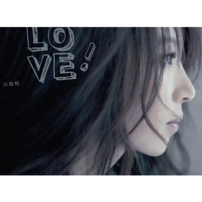 田馥甄 - To Hebe Live音乐会