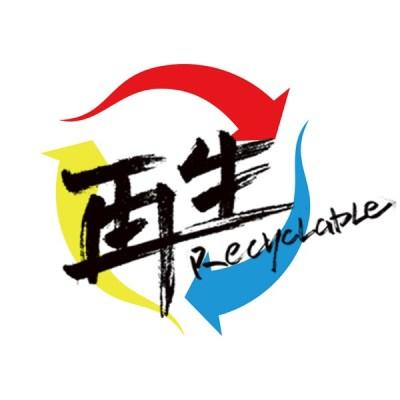 羽·泉 - 再生