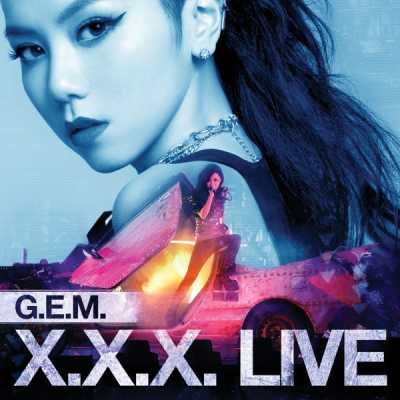 邓紫棋 - G.E.M. X.X.X. Live
