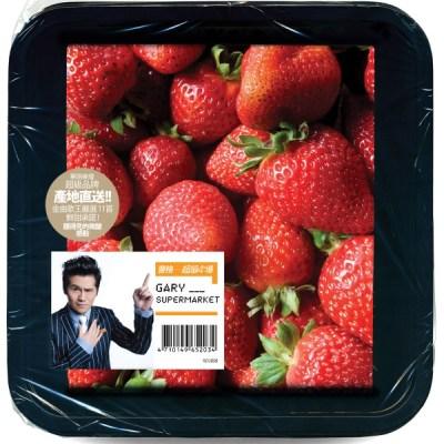 曹格 - Supermarket 超级4th场