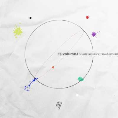 鹿晗 - π-volume.1 - Single