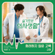 Download lagu KYUHYUN - Confession Is Not Flashy